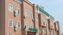 GreeTree Inn Beijing Miyun West Bridge Road Haiyi Manor Express Hotel