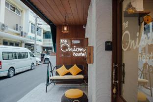 The Onion Hostel
