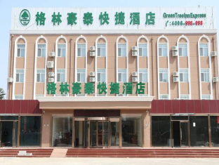 GreeTree Inn Beijing Changping District Beijing Wendu Shuicheng Express Hotel