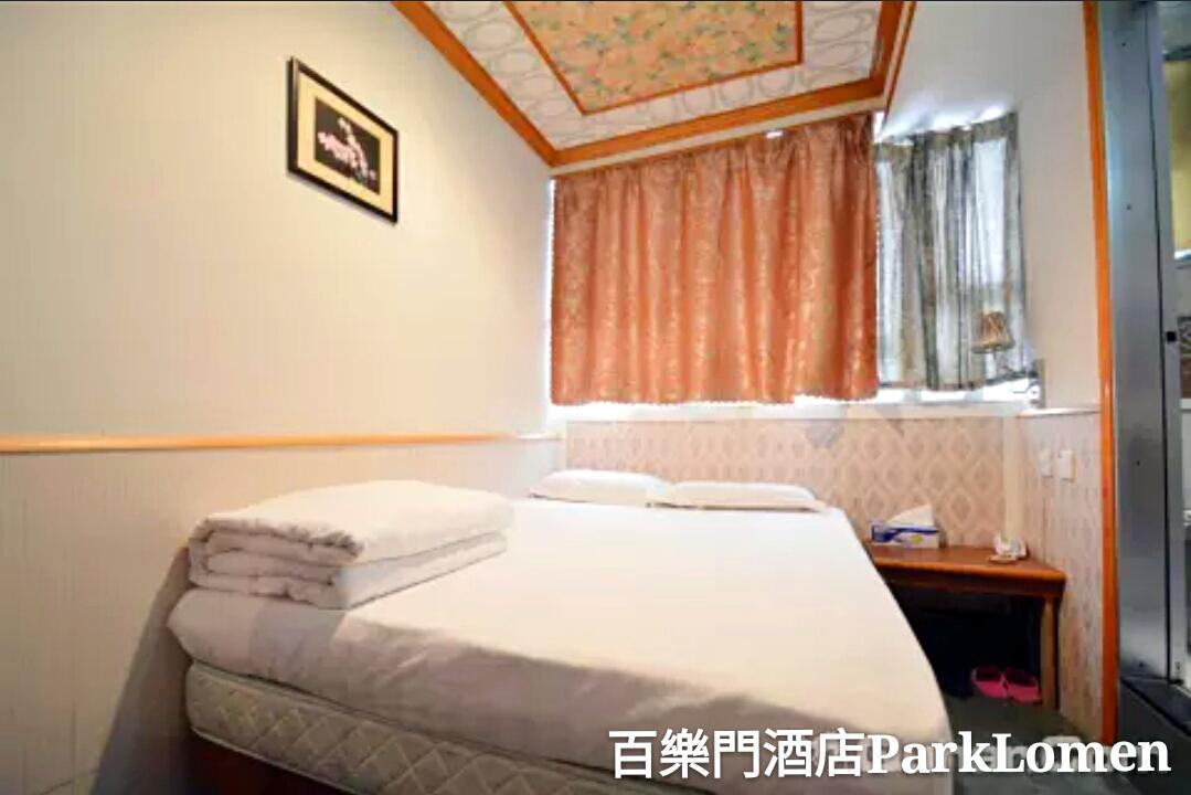 City View Double Room - Non-Smoking