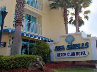 Sea Shells Beach Club
