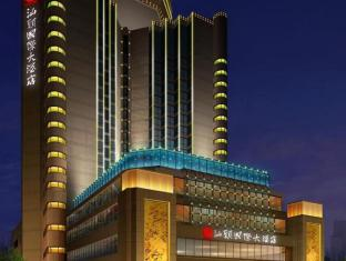 Shantou International Hotel