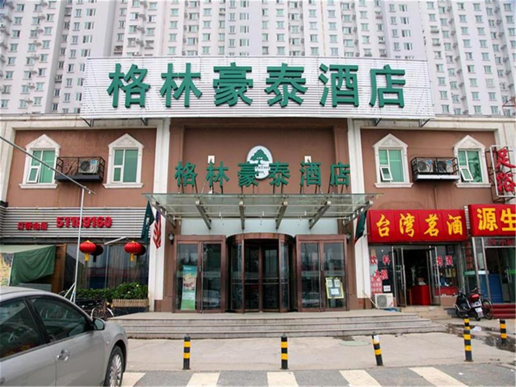 More about GreenTree Inn Beijing Yuegezhuang Business Hotel