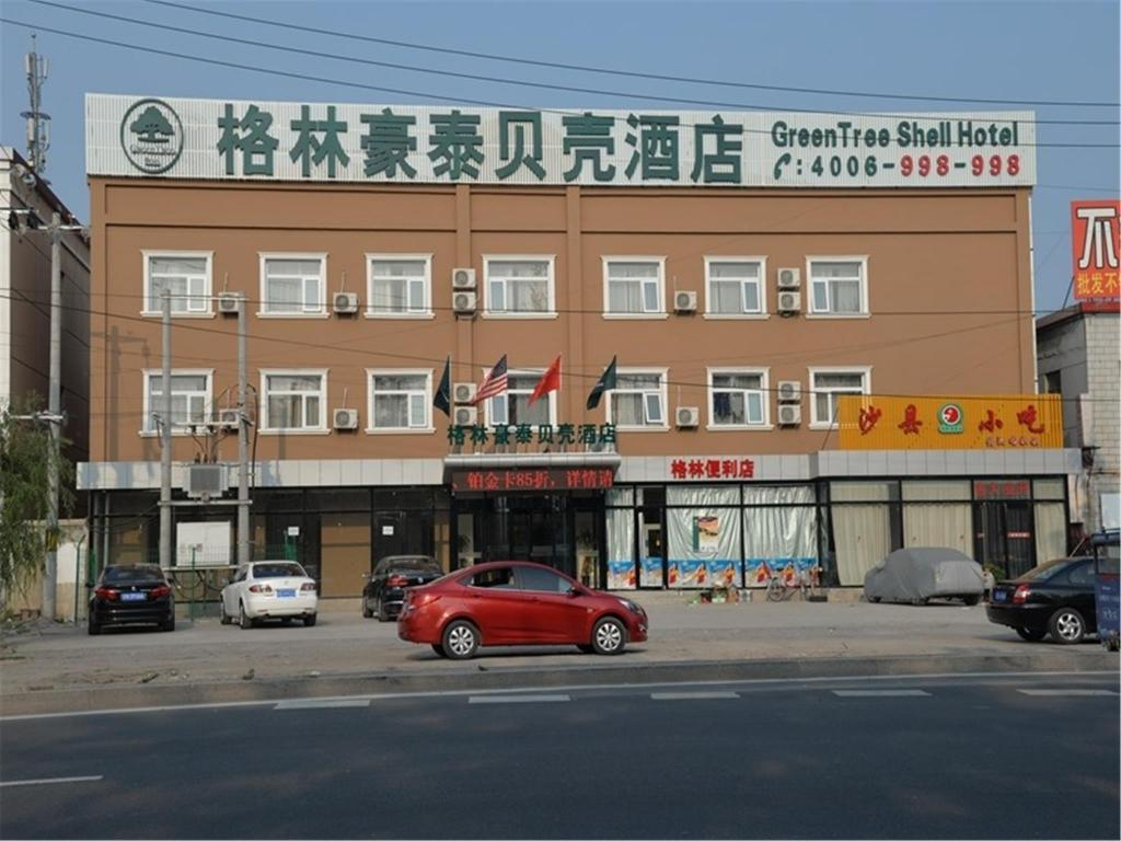 Greentree Inn Beijing Tongzhou District Xuxinzhuang Town