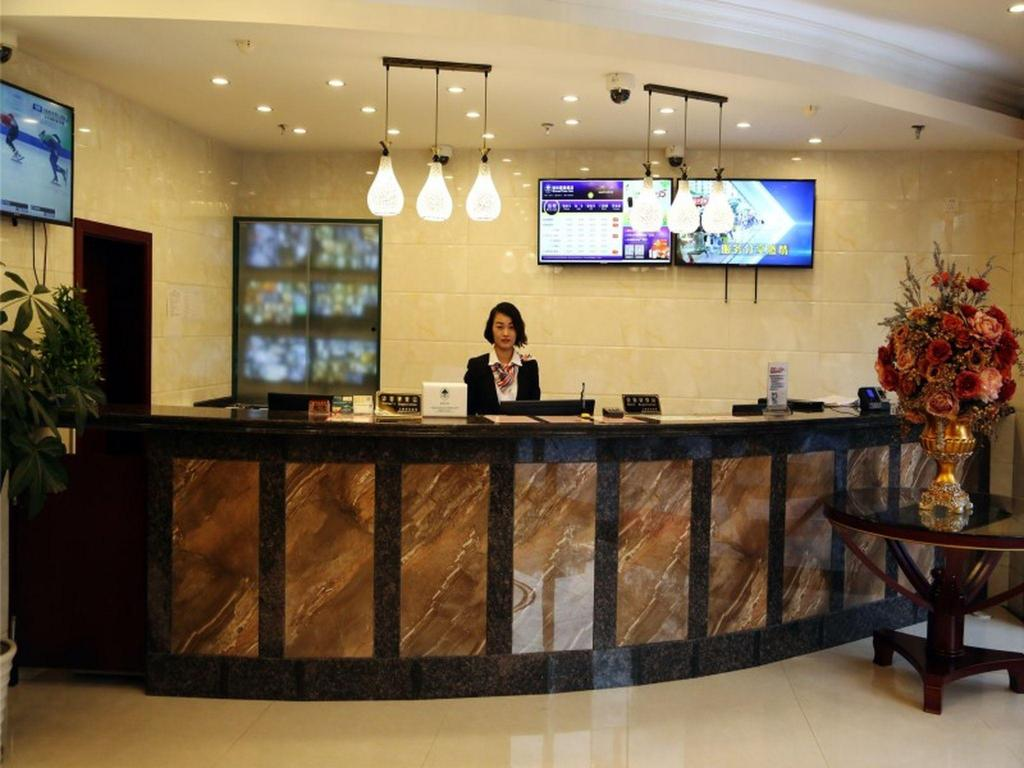 Reception GreenTree Inn Shanghai Pudong Airport Middle HuanQing Road Express Hotel