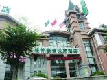 GreenTree Inn Shanghai MinHang ZhuanQiao Subway Station East ZhuanXing Road Shell Hotel