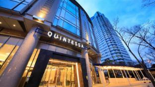 Hotels Near Universal Studios >> Hotels Near Universal Studios Japan Osaka Best Hotel