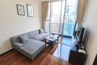 IC Lux Rooftop Pool gym 2BR 3min to Wanchai MTR