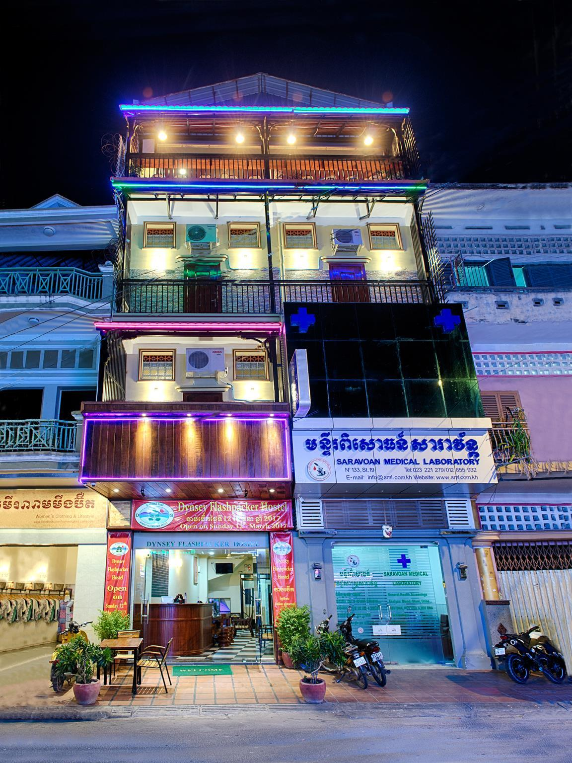 dynsey flashpacker hostel in phnom penh room deals photos reviews rh agoda com