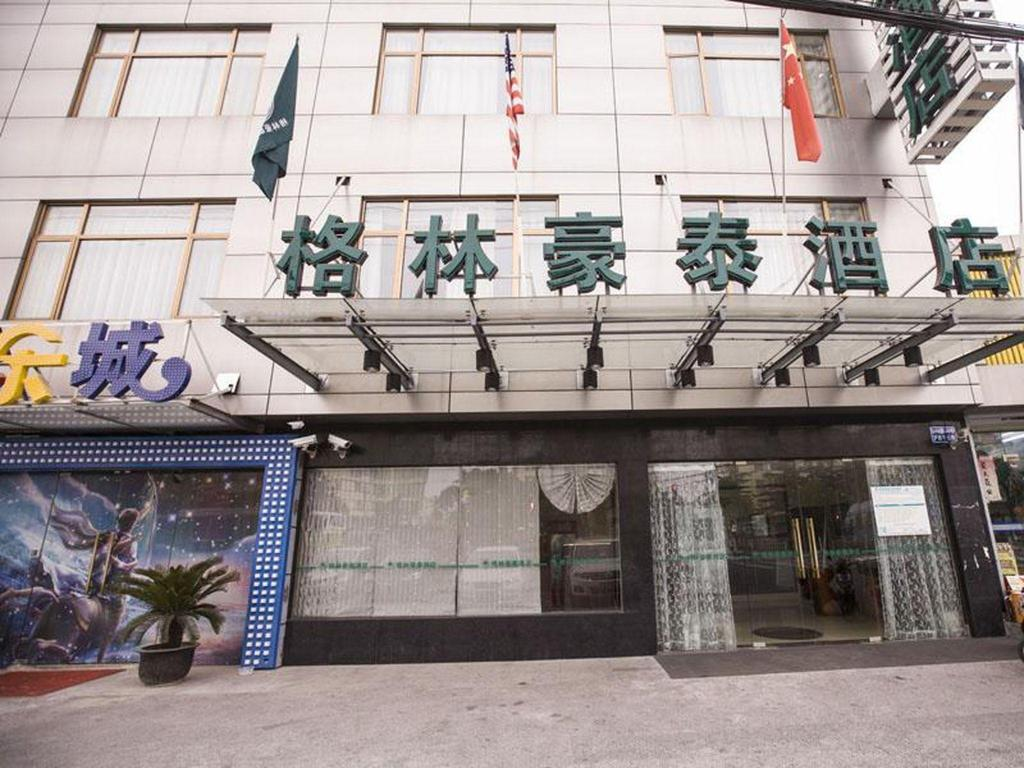 GreenTree Inn Shanghai Hongqiao Airport Huqingping Highway Shell Hotel