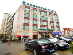 GreenTree Inn Shanghai Expo South Yanggao Road Subway Station Express Hotel