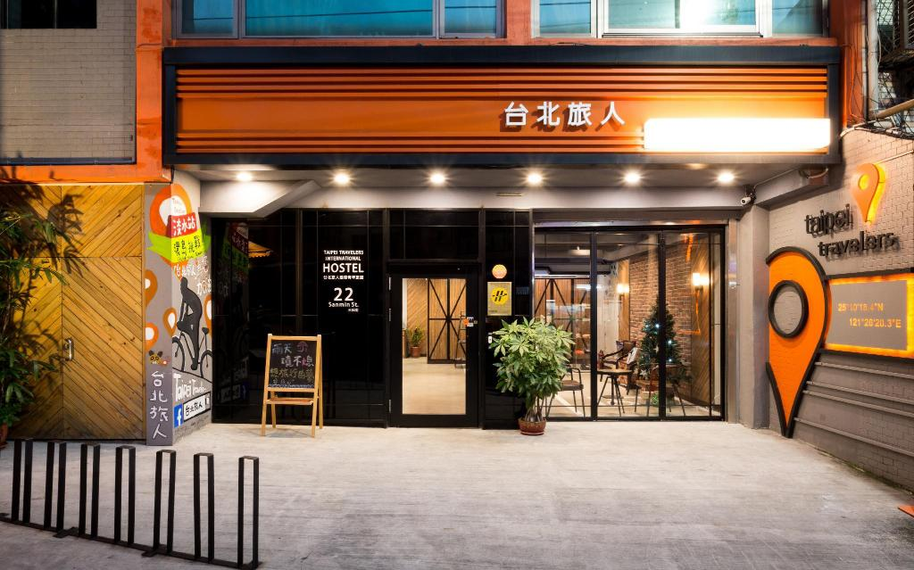 More about Taipei Travelers International Hostel