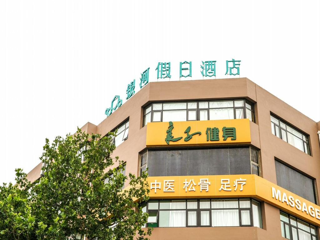 Qingdao Galaxy Holiday Hotel
