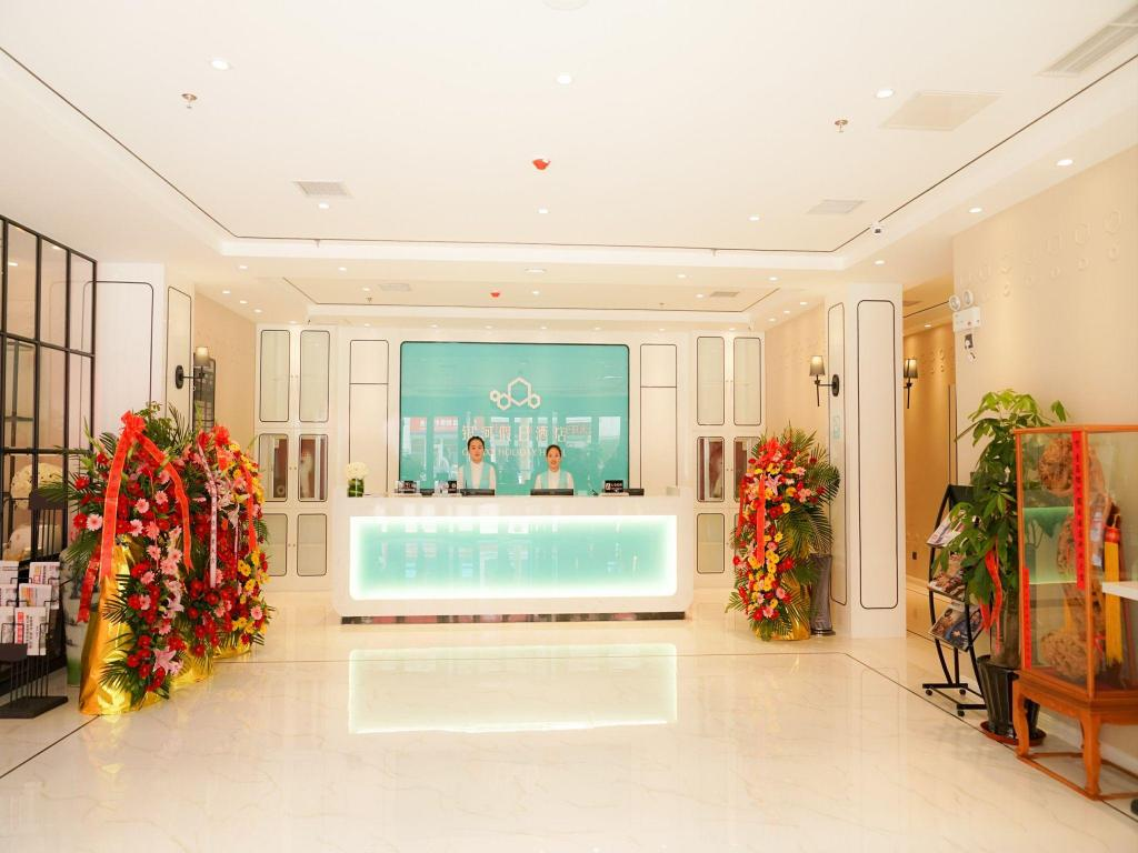 Vestibule Qingdao Galaxy Holiday Hotel