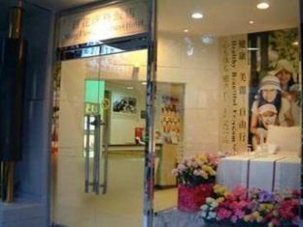 Entrance Many Flower Business Hotel