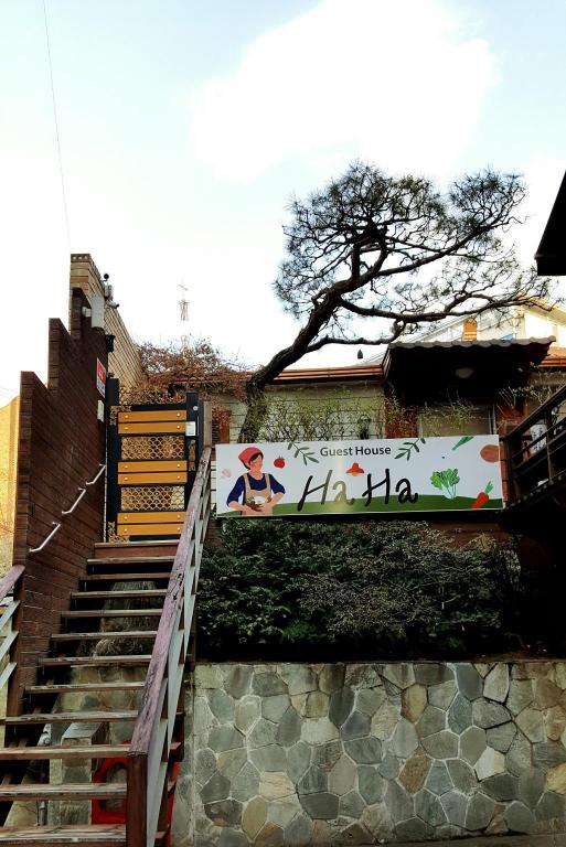 More about Haha Guest House