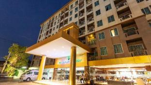 Airport Greenery Hotel & Serviced Apartment