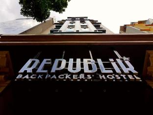 Republik Backpackers' Hostel