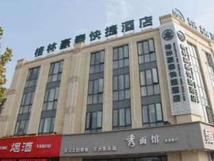 GreenTree Inn Shanghai Minhang Beiqiao Subway Station Express Hotel