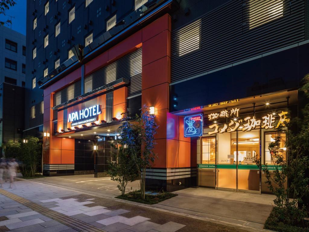 APA Hotel Asakusa Tawaramachi Ekimae Tokió cd211935fe