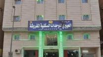 Al Eairy Apartments Makkah 4