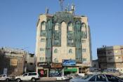 Al Eairy Apartments Madinah 2