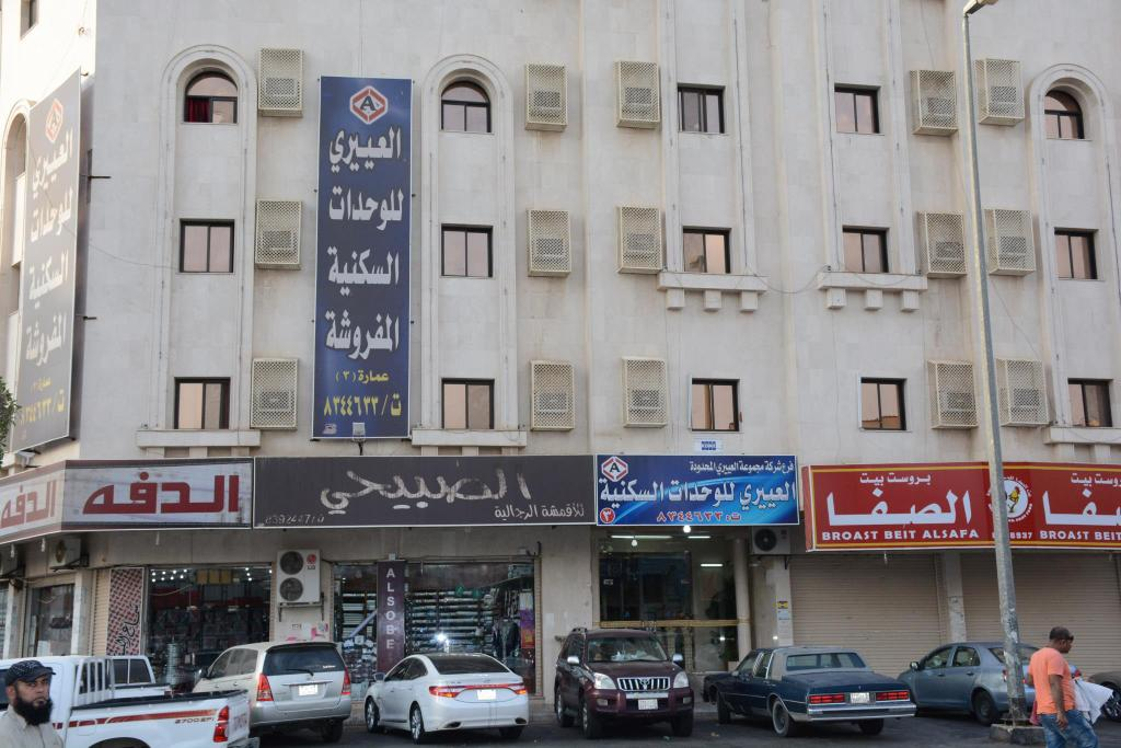 Экстерьер Al Eairy Apartments Madinah 3