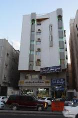 Al Eairy Apartments Madinah 5