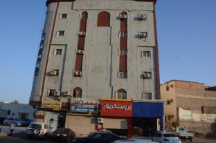 Al Eairy Apartments Madinah 12