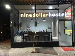 Nine Dollar Hostel