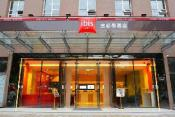 IBIS Leshan City Center Hotel