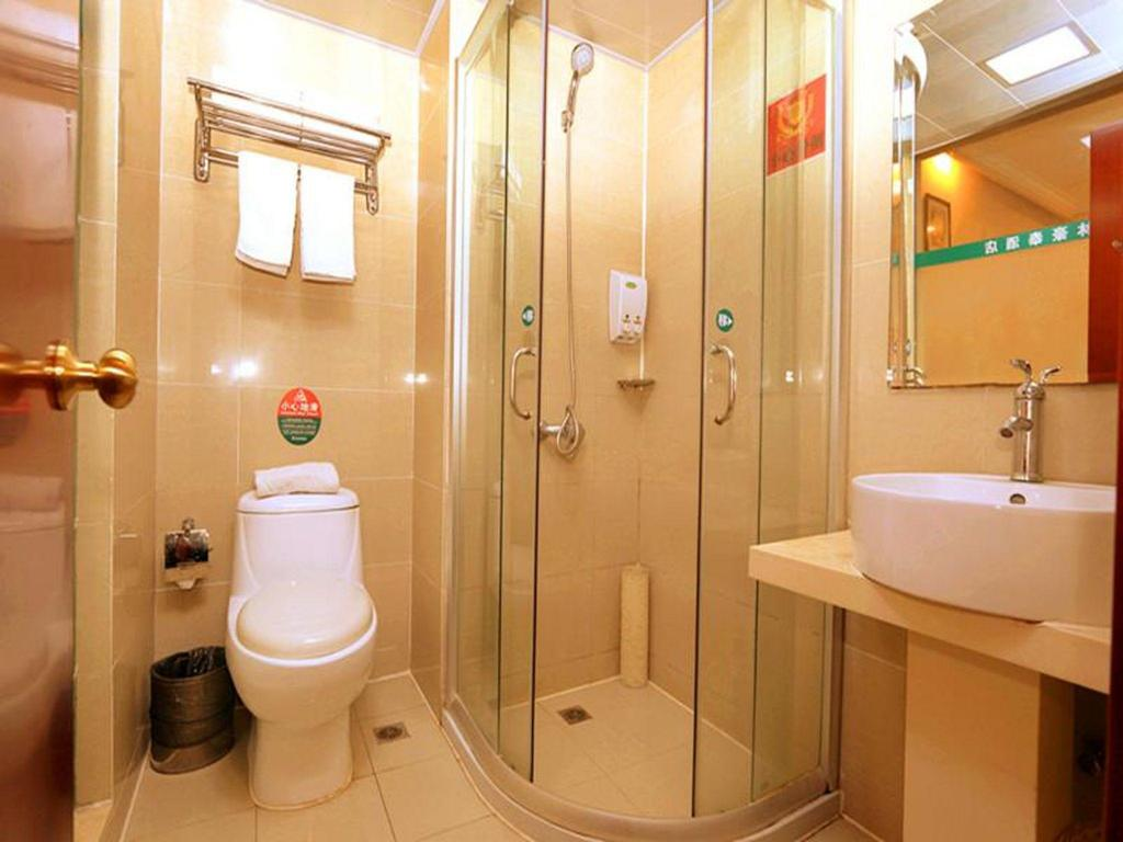 Quarto King - Casa de banho GreenTree Inn Shanghai Guangxin Road Tongji Hospital Express Hotel