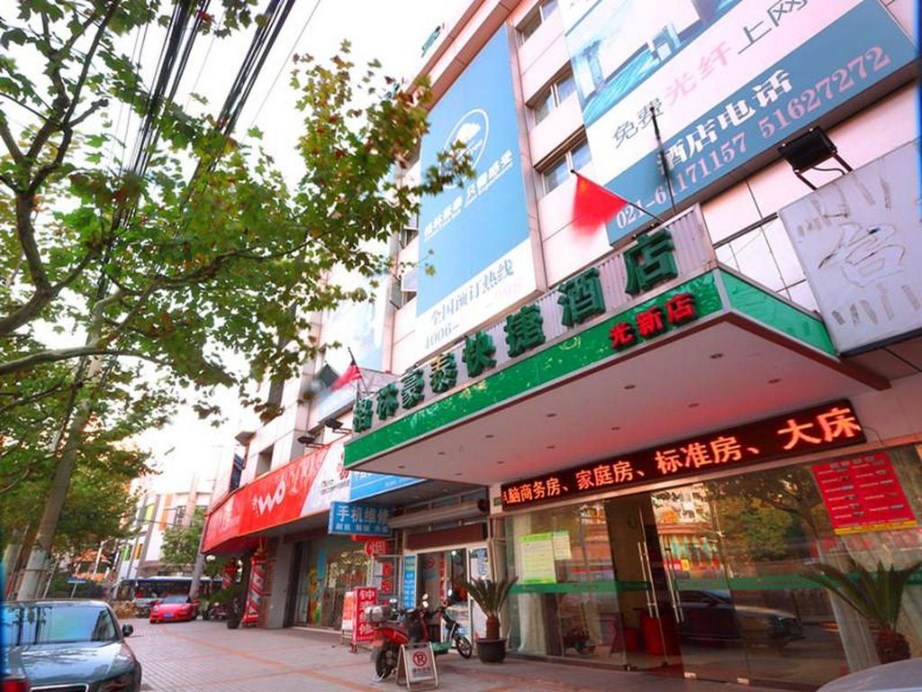 GreenTree Inn Shanghai Guangxin Road Tongji Hospital Express Hotel