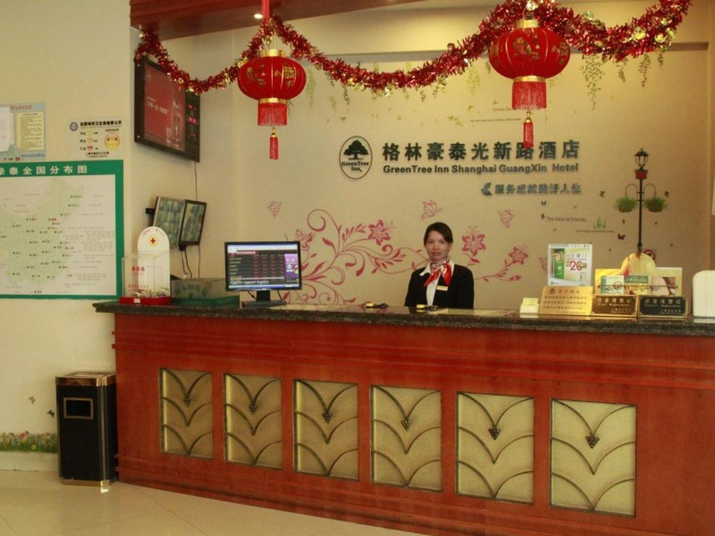 Lobby GreenTree Inn Shanghai Guangxin Road Tongji Hospital Express Hotel