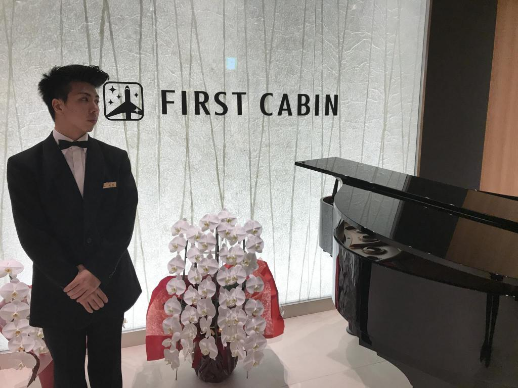 Outro First Cabin Kansai Airport
