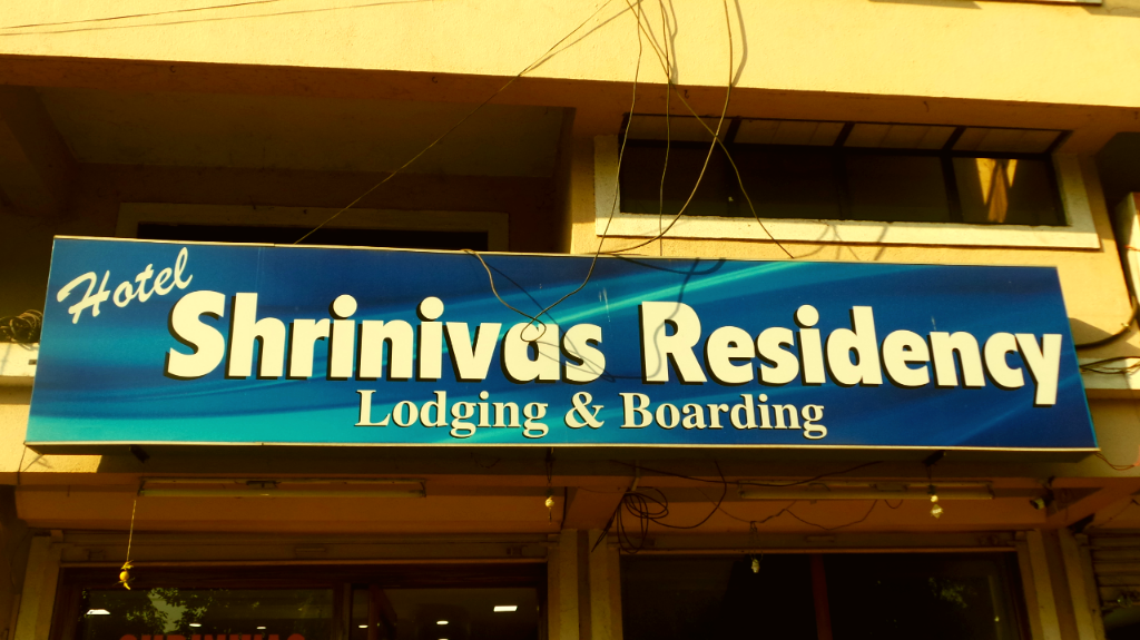 Hotel Srinivas Residency Lodging and Boarding