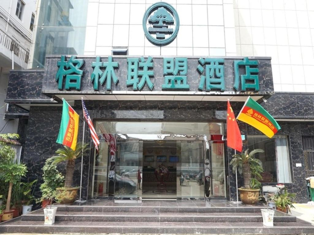 Είσοδος GreenTree Inn Bozhou Mengcheng County Zhouyuan (W) Road County Government Hotel
