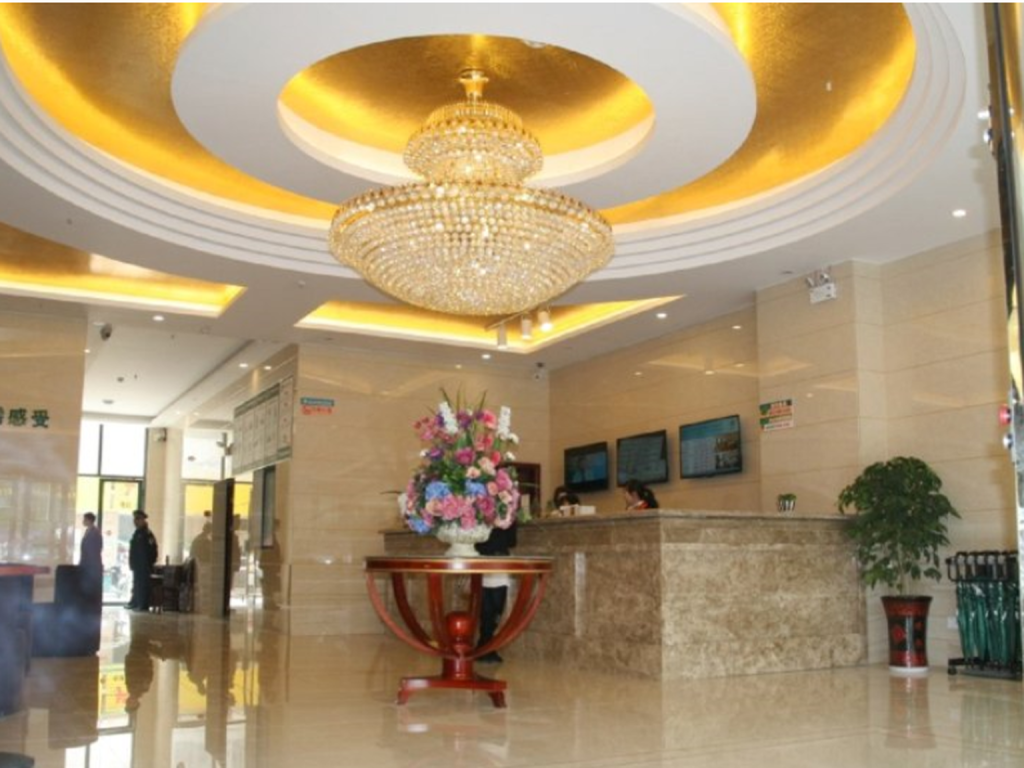 Αίθουσα υποδοχής GreenTree Inn BoZhou WanBei Department Express Hotel