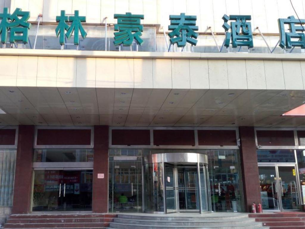 GreenTree Inn Xuzhou Jianguodong Road Xuanwu Maket Business Hotel