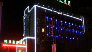 GreenTree Inn BaiYin East Bus Station LanBao Road Express Hotel