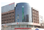 GreenTree Inn QinYang Middle HuaiFu Road Express Hotel
