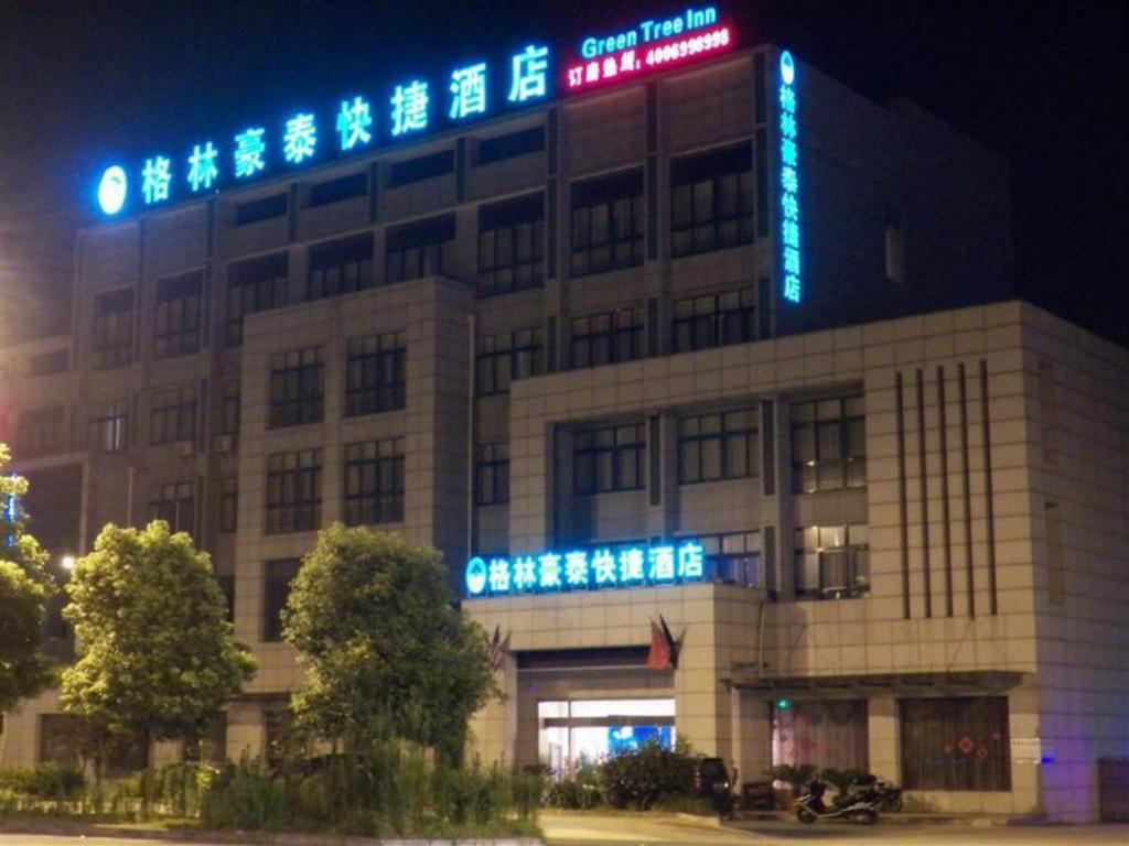 Meer over GreenTree Inn Yangzhou Jiangdu Development Zone Daqiao Town Express Hotel