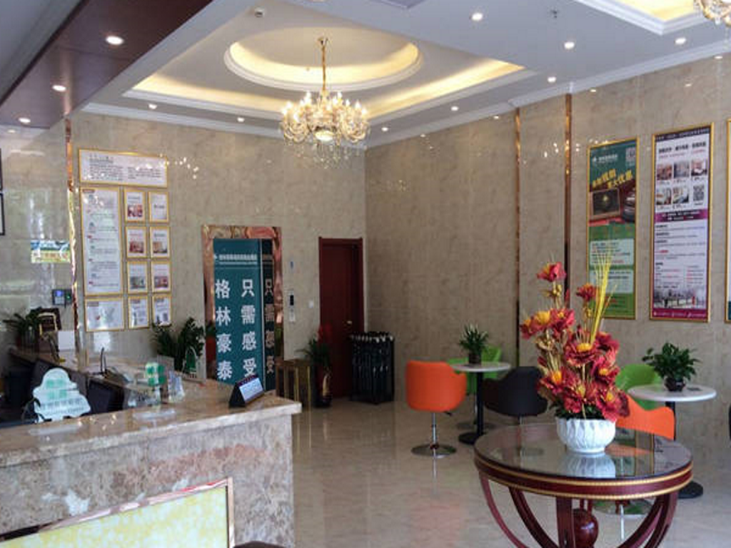 Lobby GreenTree Inn Maanshan Hunan West Road Gold Eagle Express Hotel
