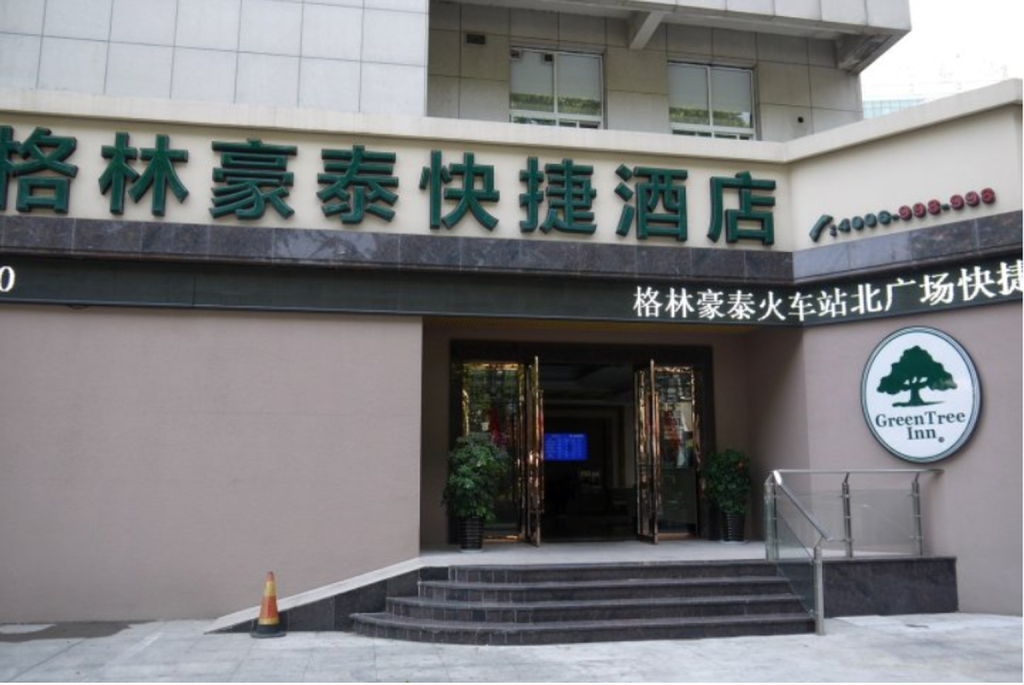 GreenTree Inn ZhenJiang West ZhongShan Road Railway Station North Square Express Hotel