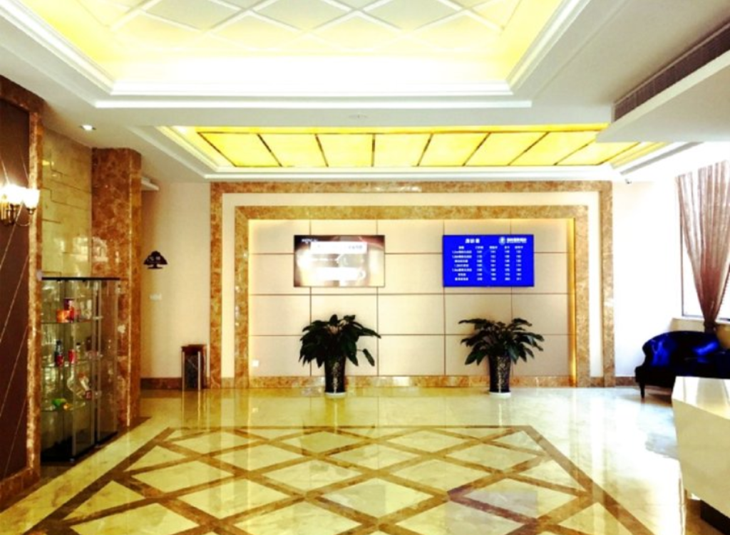 Lobby GreenTree Inn ZhenJiang West ZhongShan Road Railway Station North Square Express Hotel