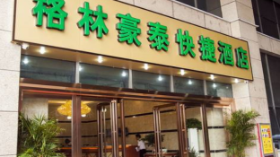 GreenTree Inn Wuhu Fangte Second Phase Nanxiang Wanshang Express Hotel (Pet-friendly)