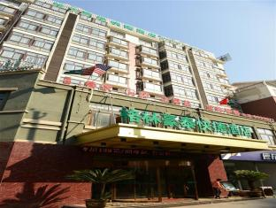 GreenTree Inn Yingtan Bus Station Express Hotel