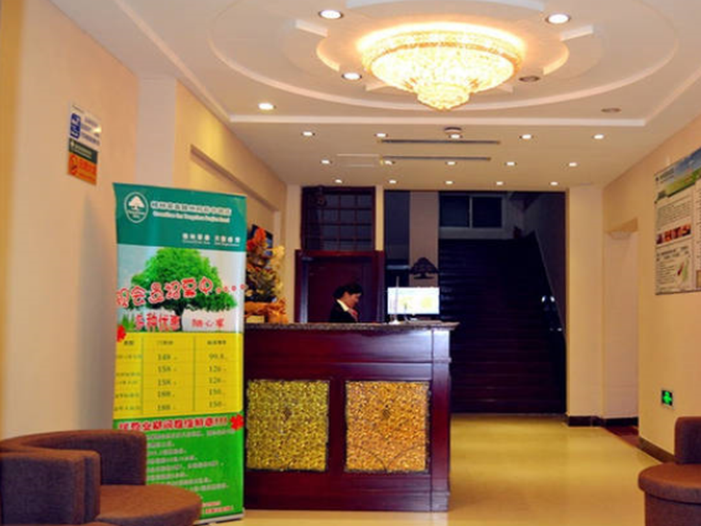 Lobby GreenTree Inn Zaozhuang Tengzhou Railway Station Middle Fuqian Road Shell Hotel