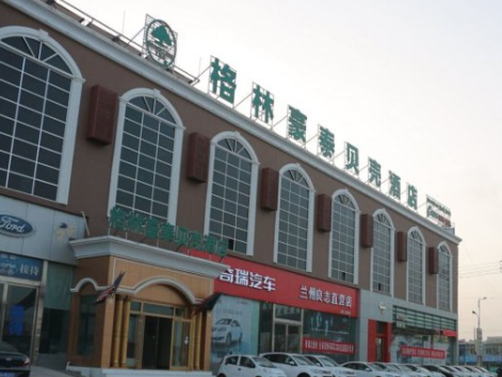 Mais sobre GreenTree Inn Shell ZhangYe Zhanghuo Road Huayuan Apartment Hotel