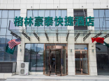 GreenTree Inn Qinhuangdao Railway Station Square Express Hotel